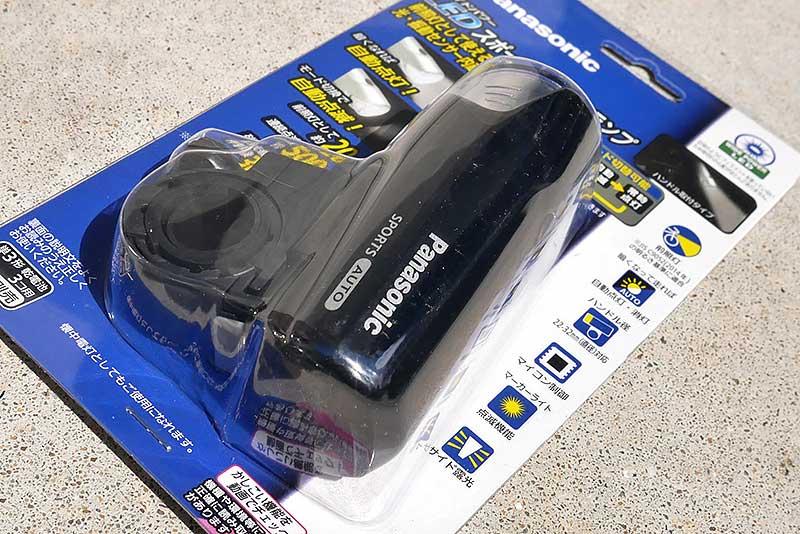 パナソニック(Panasonic) LED スポーツかしこいランプ ブラック NSKL137-B