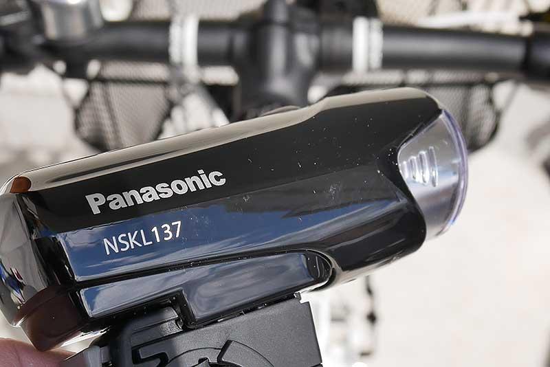 NSKL137-B