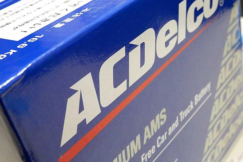 充電制御車対応 国産車用バッテリー