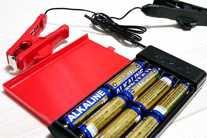 単三電池を8本入れる