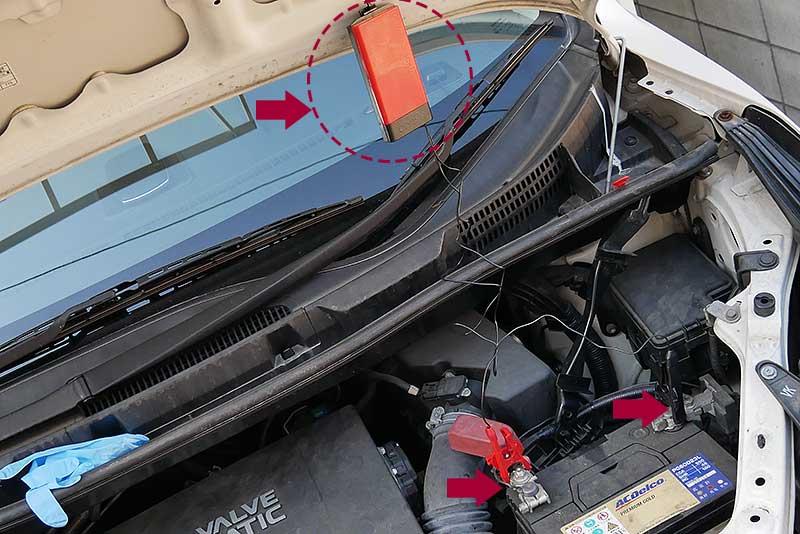 エーモン メモリーバックアップ EV車・HV車・アイドリングストップ車対応 (8864)を引っ掛ける