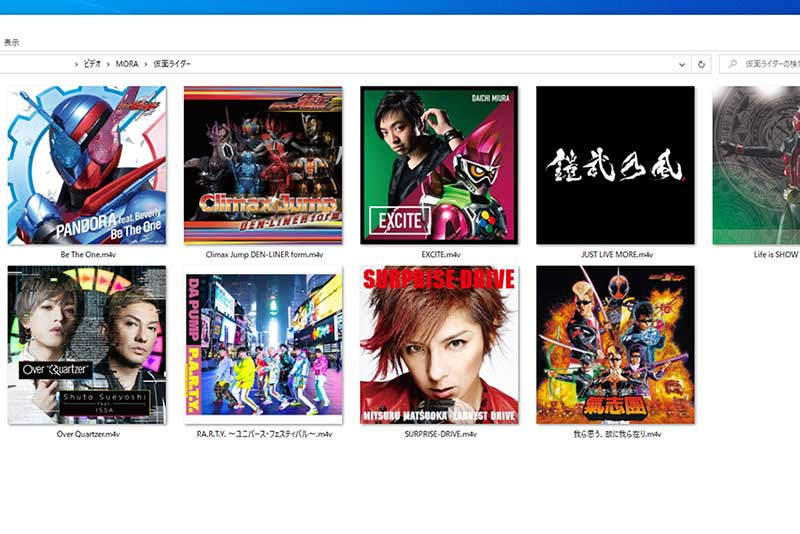 moraで購入したミュージックビデオ(PV)