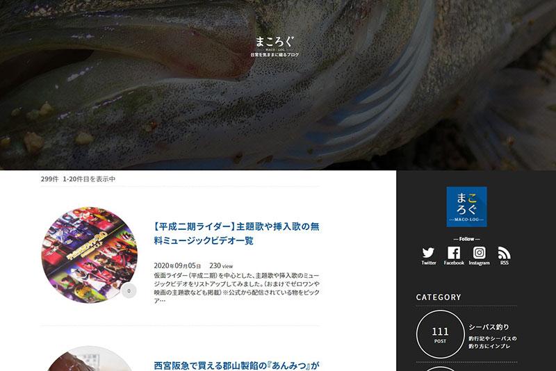 ブログ背景