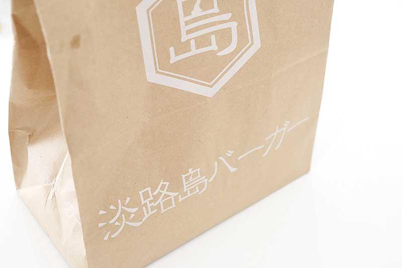 淡路島バーガーの紙袋