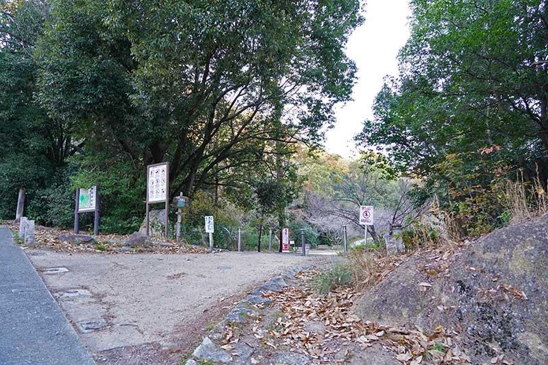 坂の途中にある甲山森林公園の西入口