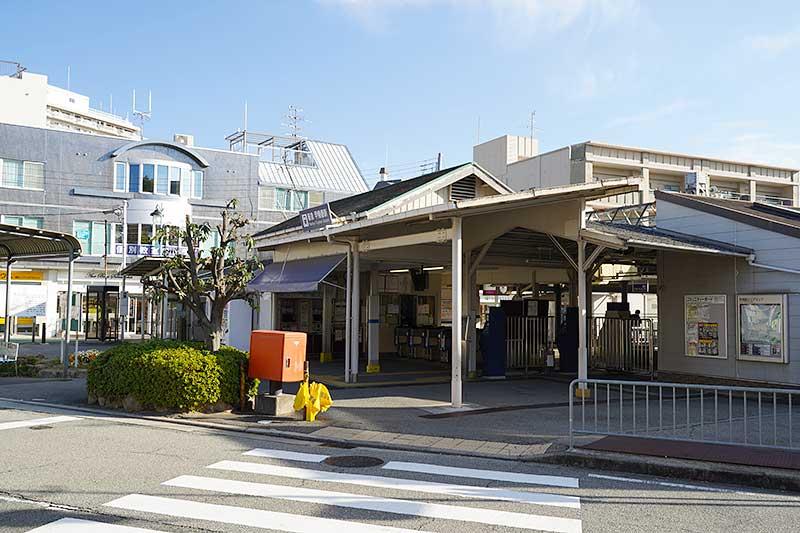 阪急甲陽園駅前