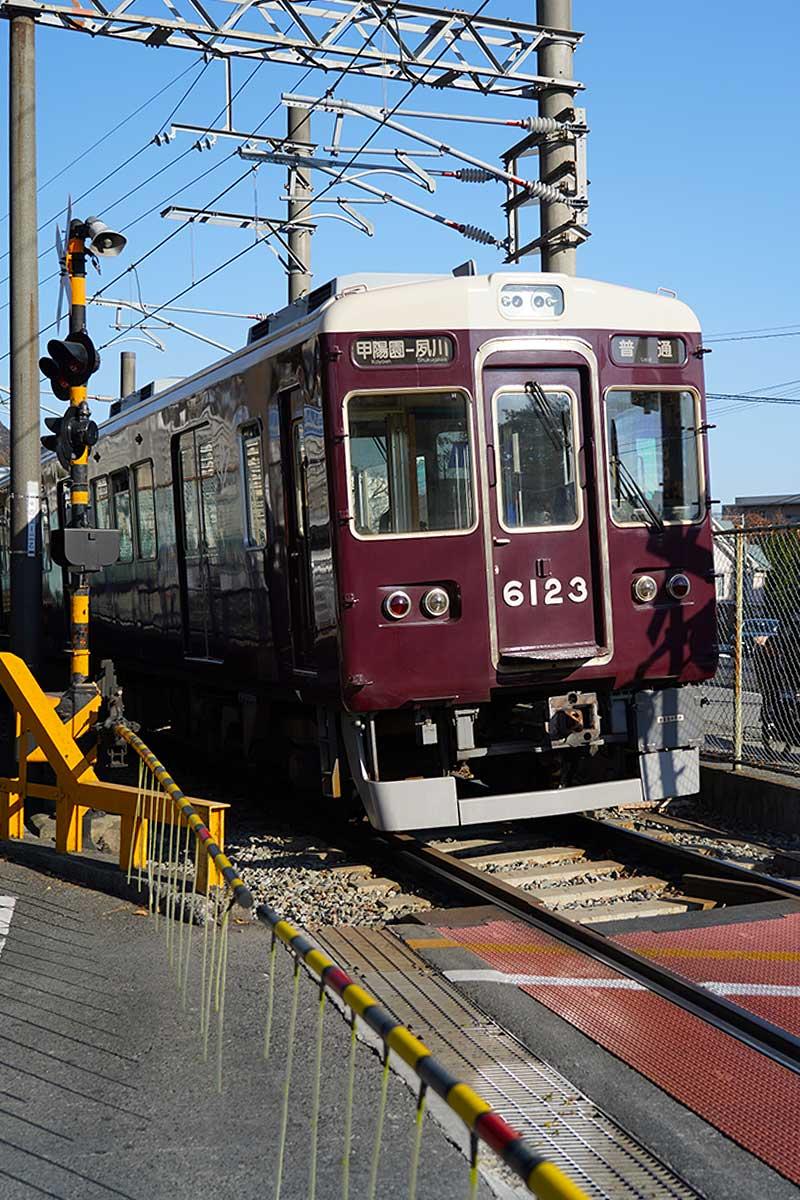阪急電車・甲陽園駅から出発(6123)