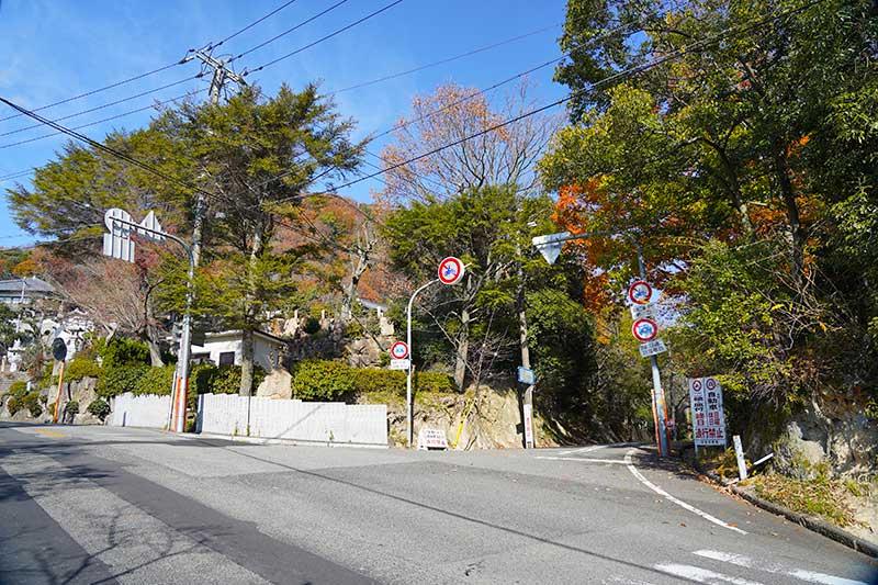 甲山・ピクニックロード出口