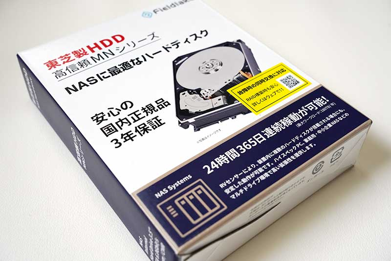 HDD 3.5インチ 東芝 TOSHIBA MN05ACA800/JP 容量:8TB