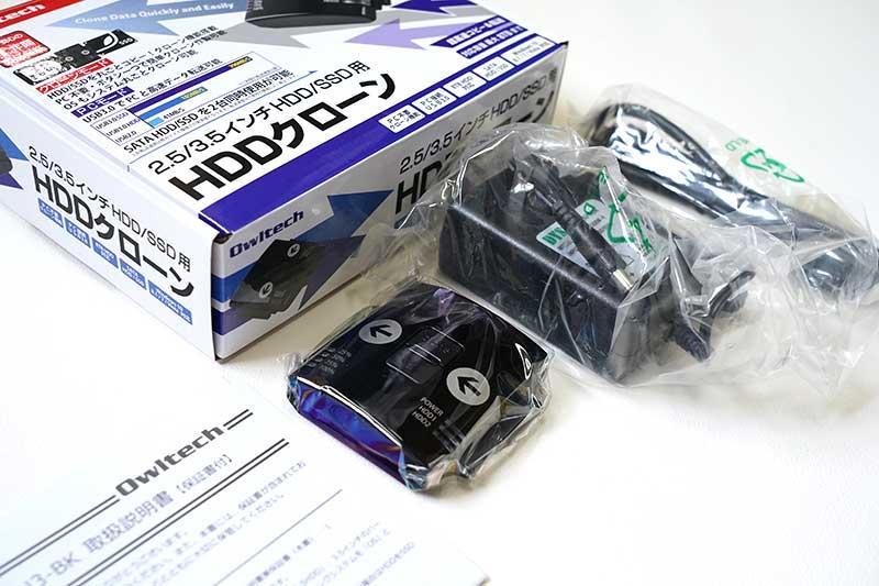 セット内容・HDDクローンとアダプターとコード