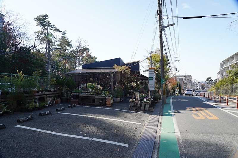 夙川学院前の花屋さん