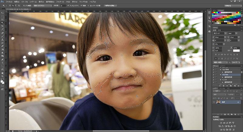 AdobeのPhotoshop(フォトショップ)の場合