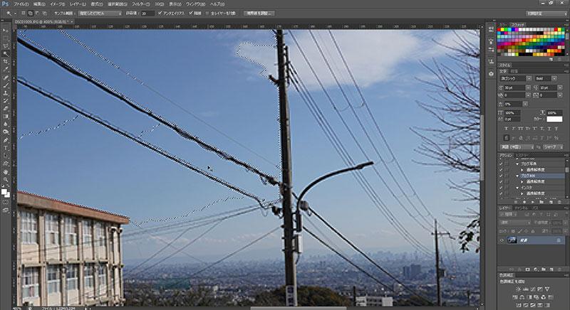 Photoshop(フォトショップ)の空の切り抜き
