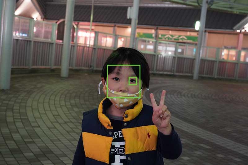 顔/瞳フォーカスのイメージ