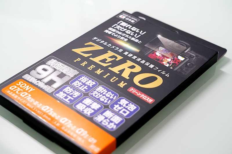 α7C光沢タイプ保護シート