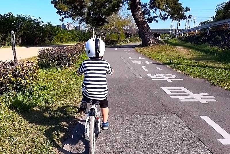 武庫川で自転車の練習