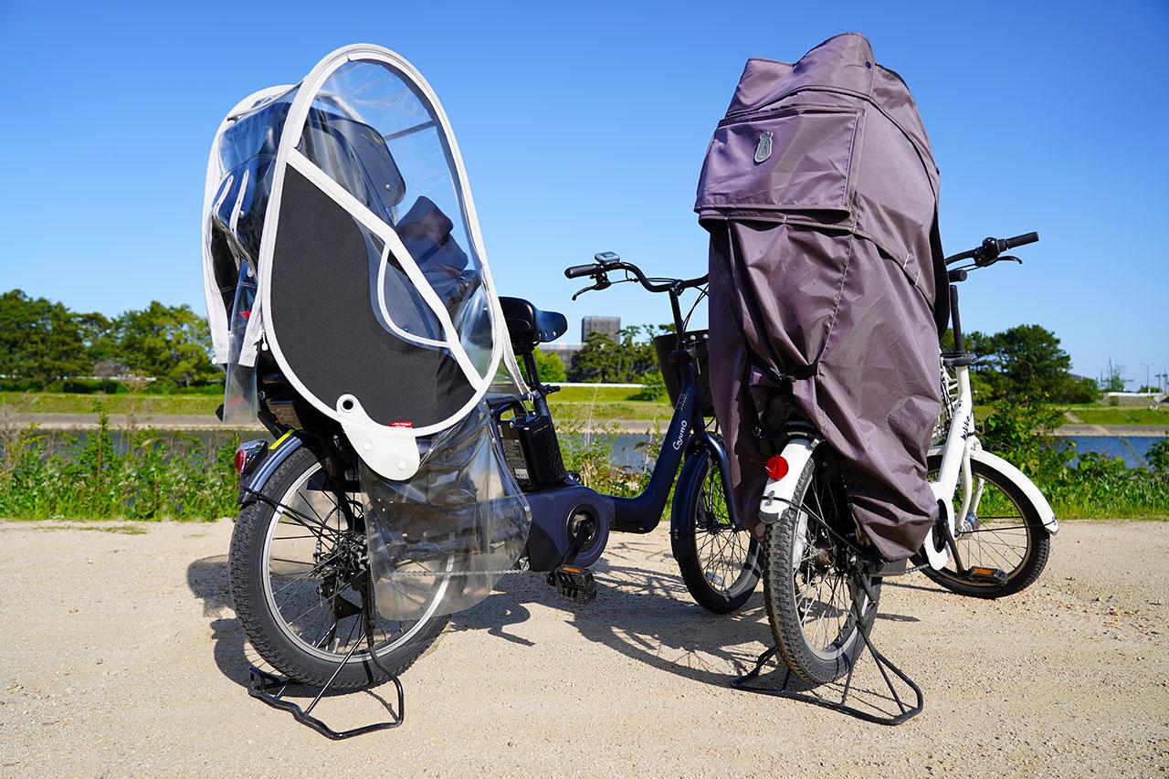 子乗せ自転車を買うなら電動アシストが圧倒的にオススメ!