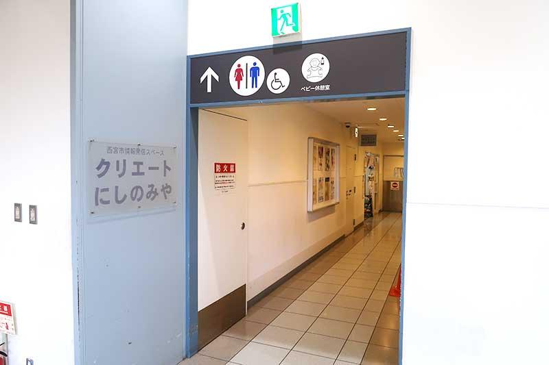 トイレの反対側