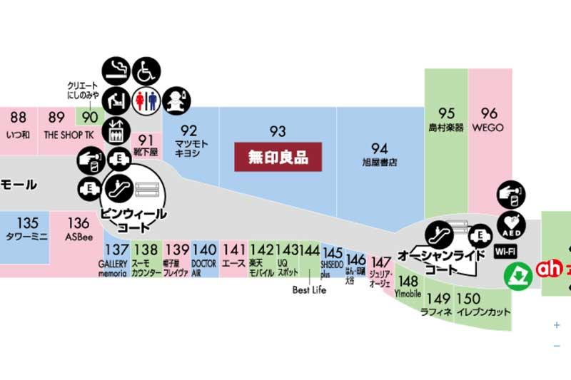 ららぽーと甲子園・二階フロアマップ